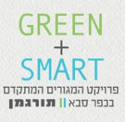 Green + Smart / תורג'מן