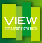 View - גלעד את ענת
